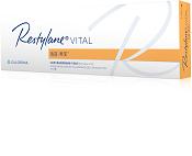 Restylane Vital box China